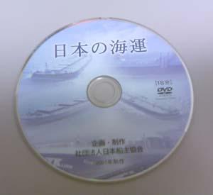 kaiun_dvd.jpg
